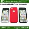FASHIONABLE FINGERPRINT CASE FOR IPHONE 5