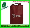 Guangzhou non woven bag for wine