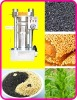 Hydraulic Oil press machine for edible oil
