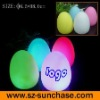 Egg Mood Light