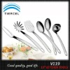 simple-design stainless steel kitchen tools