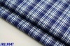 yarn dyed cotton/nylon spandex fabric