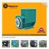 Dingfeng!Profesional Brushless Alternator Supplier 8Kva to 1000Kva
