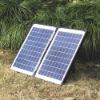Solar Panel (GSP20-36)