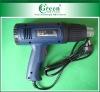 ELM-1610 hot air temperature adjustable welding gun