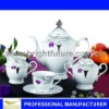 17PCS ROUND PLATINUM FINE PORCELAIN WARE TEA SET