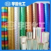 Water transfer printing film carbon