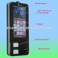 "22"" Touch Screen Terminal Kiosk(VP220TP)"