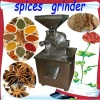 hot sale spices grinding mill