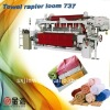 Terry towel rapier loom weaving machine 737