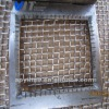ASTM Standard 304 316 stainless steel coco wire mesh