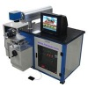 DW-YAG laser marking machine