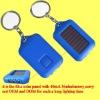 solar keychain gift