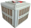 Duct and Up-wind Evaporative Air Cooler