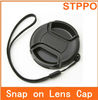 With word lens cap for Canon/Nikon