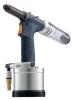 SR-1 Riveter(air riveter,pneumatic air riveter,tools,riveting tools,rivet gun)