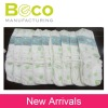 cloth like diapers baled baby diapers
