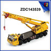 1:55 scale metal truck toy ZDC143539