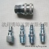 Air Compressor Fittings 9Pcs Air Accessory Kit