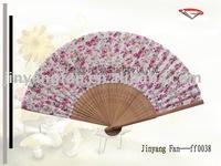 refined promotional folding fan