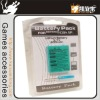 Battery pack for nintendo GBA SP, for GBA SP Battery pack, battery for GBA, for GBA battery pack
