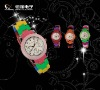 2011 Coloful Plastic Watch with Rainbow Strap