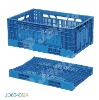 foldable plastic box (6040/24)