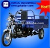 High quality and Best Price 200cc Three Wheel Motorcycle