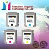 New Ink cartridge compatible for HP 940XL printers with chip