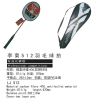 LJ-512 high quality Badminton racket