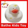 White Duck Floating Kids Vinyl Plastic Toy