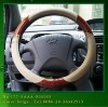 Punching Wooden Leather Car Steering Wheel Cover