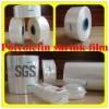 center folded polyolefin pof shrink film with thickness(12 mic,15 mic, 19 mic, 30 mic)