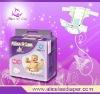 Baby diaper Alice & Lee economic quality