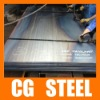 S235 S275 S355 S400 A36 C45 Carbon Steel Plate