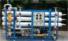 Sea Water Treatment System