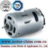DC motor LRS-5512SA