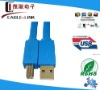 HIgh speed USB 3.0 2.0 Cable