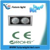energy saving grille light