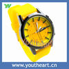 Gift Wholesale Quartz Silicone Watch