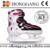 HG 182A ICE SKATE FIGURE BOOTS (ADJUSTABLE, BLADE)