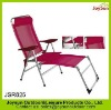 Luxury dual use relax folding lounge chair
