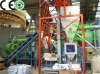 Packaging Machinery for Wood Pellet