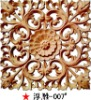 decorative ceiling Carved boards
