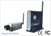 2.4GHZ Wireless Motion Detect Video Record System(WVR620)