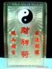 Taoist Amulet Card for Wealth and Protection /Feng Shui