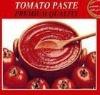 3000g tomato paste