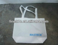 Newest non woven shopping bag/package bag/carrier bag