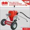 NEW Professional Drain Cleaning Machine