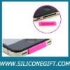 silicone dustproof plug
